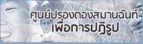 banner_22_1