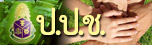 banner_49_1