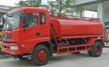 ประกาศประกวดราคาซื้อรถบรรทุกน้ำ ขนาด 6 ตัน 6 ล้อ ด้วยวิธีการประกวดราคา